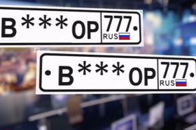 Какие номера блатные? Расшифровка блатных номеров
